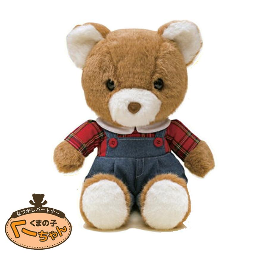 chat bear